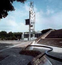 Memory Obelisk